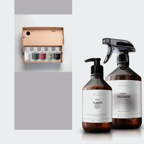 Classic Kit Edition - Saudade